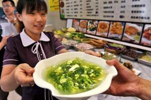 sup alga