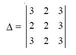 determinan-6